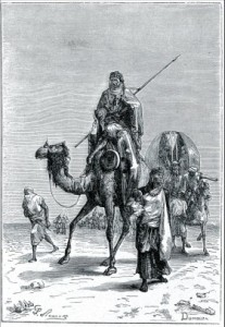 Benjamin of Tudela in the Sahara